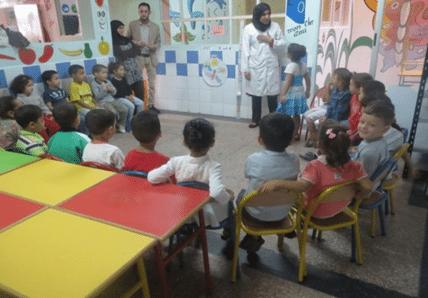 Généralisation et Amélioration de la qualité de l'éducation de base dans le quartier Sidi Moumen Casablanca