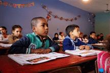 RÉUSSIR: amélioration de la qualité de l'éducation préscolaire et primaire au Maroc
